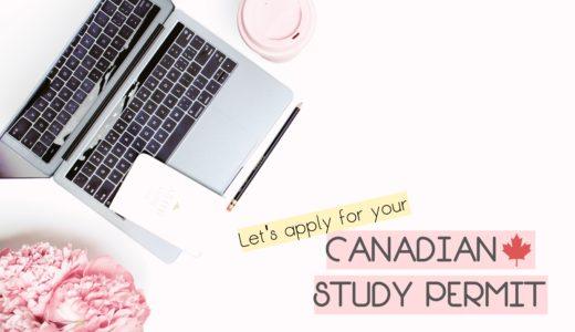 【カナダ高校留学:学生ビザ申請】長期留学に必要なビザを申請しよう!