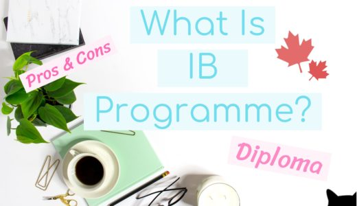 【大学進学に有利】International Baccalaureate(IB)ってどんなもの?