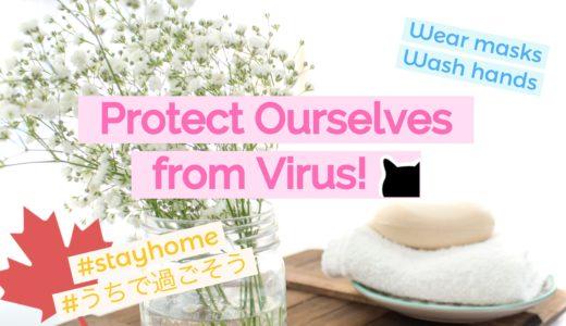 【うちで過ごそう中】カナダでも日本でもできるコロナウイルスや健康対策