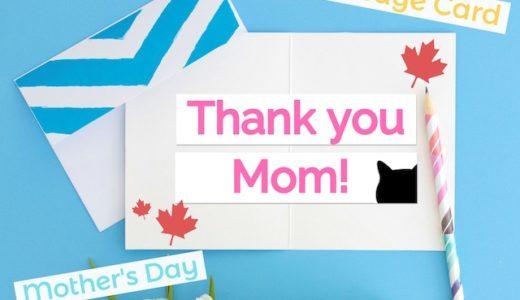【母の日】英語でカードを書いて感謝を伝えよう!【メッセージや郵送方法ガイド】
