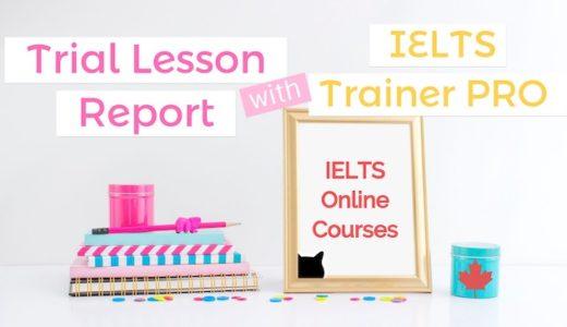 【英語試験対策】IELTSの体験レッスンを受けてみた!