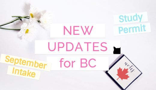 【BC州】9月からの新学期スタート時期&渡航関連まとめ(2020.08.14)