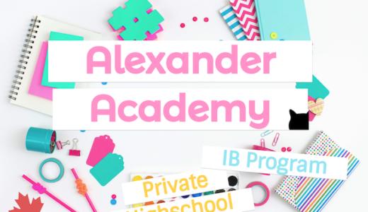【カナダ私立校留学】Alexander Academyのスタッフに学校の良さを聞いてみた!