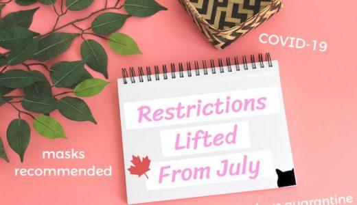【コロナのルール緩和】2021年7月以降のカナダ渡航&国内のルールについて